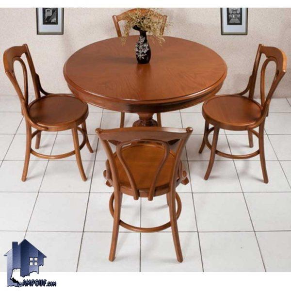 ست میز نهارخوری گرد چهار نفره با قطر 100 سانتیمتر و پایه گلدانی به همراه 4 عدد صندلی لهستانی چوبی که میتواند یک ست زیبا را نمایش دهد