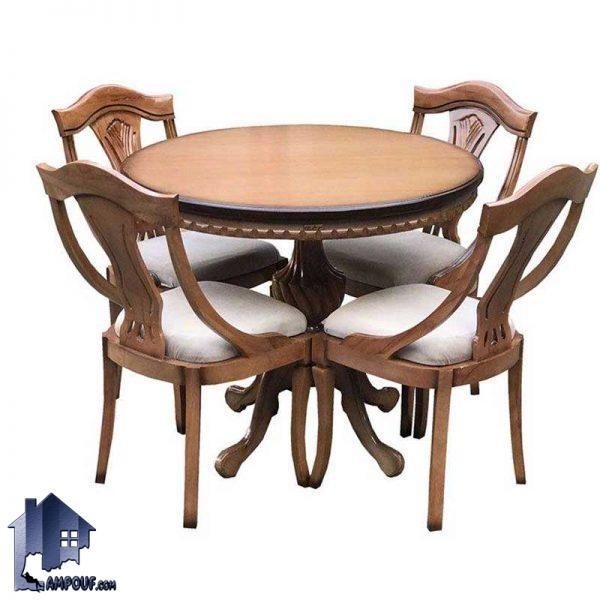 ست میز نهارخوری گرد چهارنفره DTB13 با قطر 100 سانتیمتر با پایه گلدانی به همراه صندلی چوبی منبت شده که میتواند یک ست زیبا از میز ناهار خوری را به وجود آورد