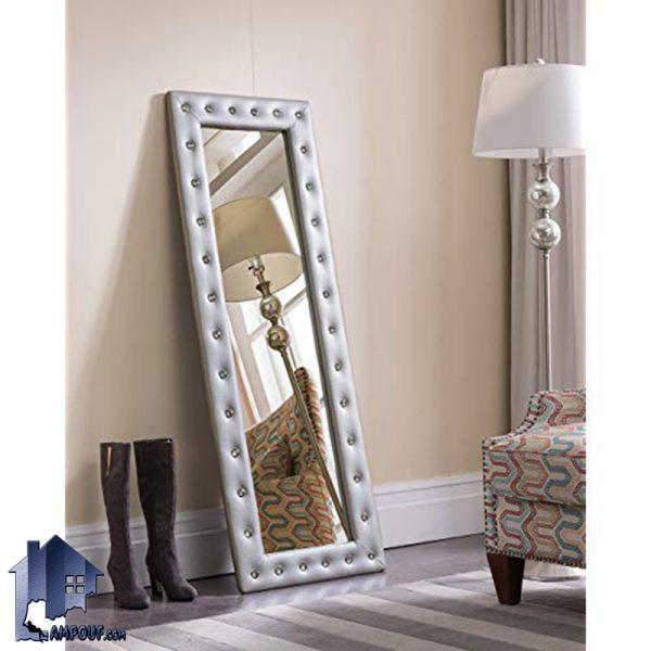 آینه ایستاده قدی SMJ183 که دارای طراحی لمسه کاری شده و به صورت چستر بوده که دارای قاب از جنس MDF با روکش چرمی و یا پارچه ای میباشد