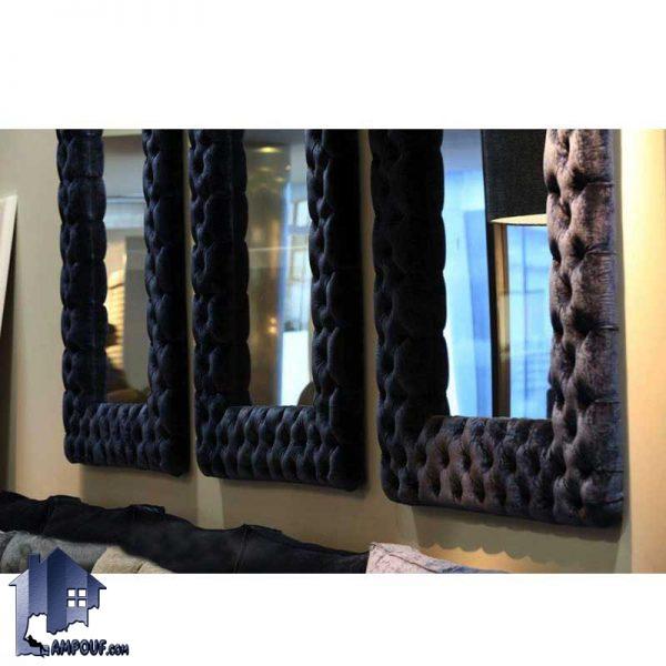 آینه ایستاده قدی SMJ184 با قاب به صورت کاملا متفاوت و دکوراتیو و چرمی و پارچه ای که دارای لمسه کاری به روی قسمت های قاب این آینه چستر میباشد