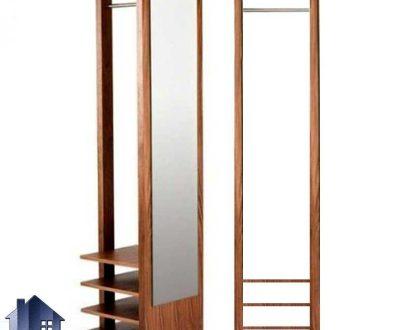 آینه ایستاده قدی SMJ185