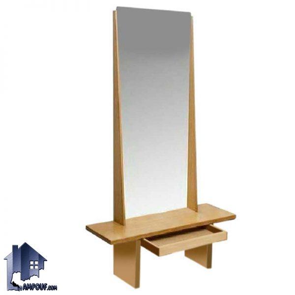 آینه ایستاده و قدی SMJ187 که به صورت قابدار و کشو دار و از جس MDF ساخته شده و میتوان از این آینه قدی به عنوان میز آرایش در اتاق خواب نیز استفاده نمود