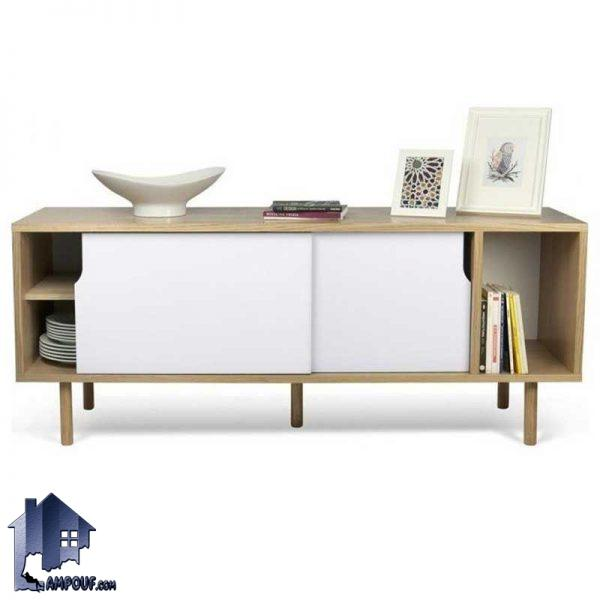 میز تلویزیون LCD مدل TTJ20 ویترینی با در کشویی و دارای طراحی به صورت کلاسیک و قفسه ای که از جنس MDF با ظرافت بسیار بالا ساخته شده است