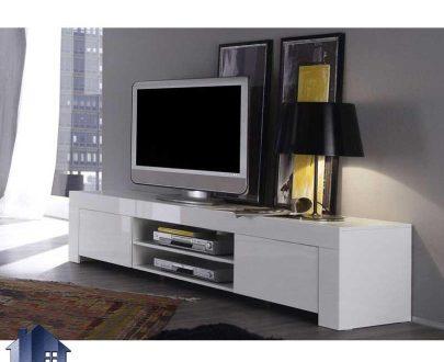 میز تلویزیون LCD مدل TTJ30 از جنس MDF که به صورت درب دار و قفسه دار ویترینی که با رنگ های متنوع به صورت دیواری و زمینی ساخته میشود