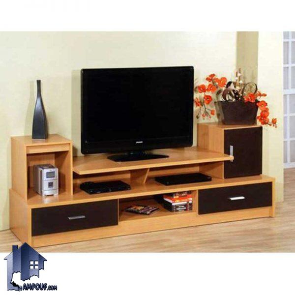 میز تلویزیون LCD مدل TTJ43 که به صورت ایستاده و ویترینی و یا ساده و کشو دار و درب دار از جنس MDF با رنگ بندی متنوع ساخته میشود
