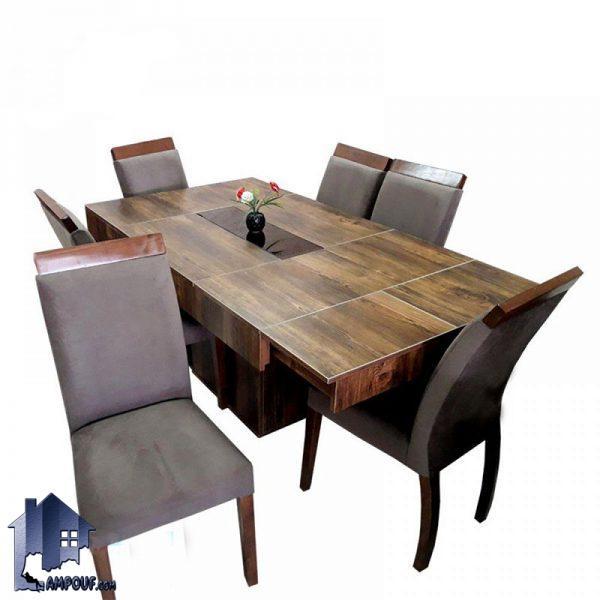 میز نهارخوری تبدیلی چهار به هشت نفره DTB1 که از جنس MDF و به صورت 6 نفره نیز میتوان از آن استفاده کرد و دارای پایه کابینت درب دار و قفسه دار میباشد 4 نفره 6 نفره 8 نفره