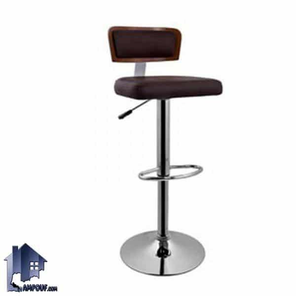 صندلی اپن BSO2010 که برای میز بار در رستوران کافی شاپ فست فود برای میز کانتر و آشپزخانه با رنگ های متنوع و با کیفیت بالا ارائه میشود.