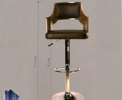 صندلی اپن BSO2006