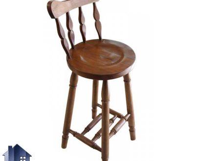 صندلی اپن و بار چوبی BSQ114 که دارای بدنه خراطی شده و با ظرافت بالا و مناسب برای انواع میز کافی شاپ رستوران فست فود و آشپزخانه ها میباشد.