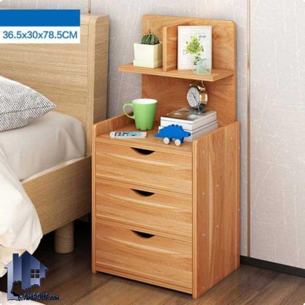 پاتختی BSTJ101 که به عنوان میز کنار تخت خواب و به صورت کشودار و سه کشو و همچنین ویترین دار قفسه دار که از جنس چوب مصنوعی با رنگ های متفاوت ساخته شده است.