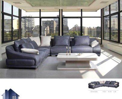 مبل ال پارامونت سورنتو CFP109 که با طراحی کاناپه ای و راحتی و ریلکسی مخصوص قسمت تی وی روم و پذیرایی منزل با رنگ های متنوع ساخته شده است.