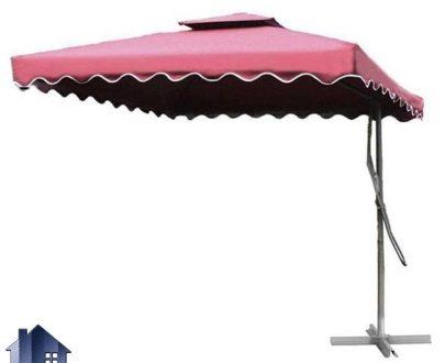 چتر و سایه بان CUKH100 با پایه از بغل که میتوان به عنوان آفتابگیر ضد آب برای فست فود ها و دیگر محیط های دارای فضای باز در منازل و یا مسافرت استفاده نمود.