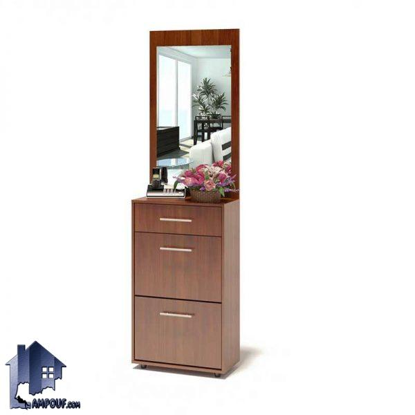 میز آرایش DJ264 دارای درب داشبردی و به صورت آینه دار و همچنین کشو دار که با طراحی زیبا از جنس MDF همانند کمد ساخته شده است.