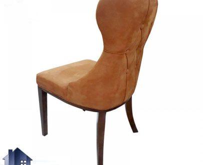 صندلی نهارخوری چستر DSR102
