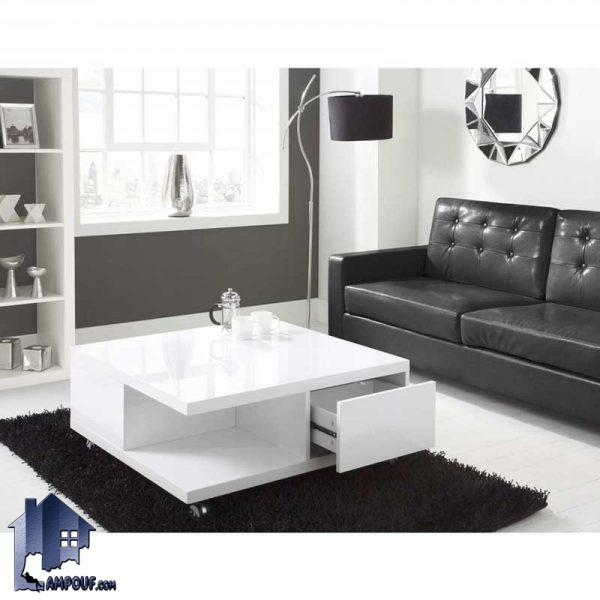 میز جلومبلی HOJ103 چوبی MDF که دارای صفحه مربعی و کشو دار و قفسه دار که به صورت جلو مبلی پذیرایی در کنار مبلمان خانگی و اداری قرار میگیرد.