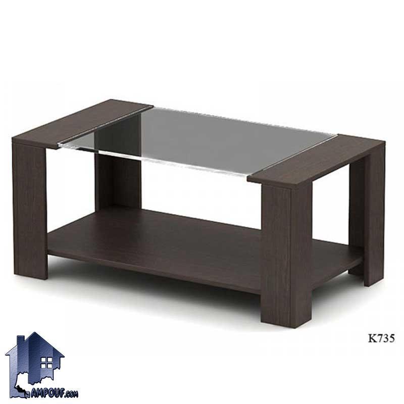 جلومبلی اداری OfON735 که به عنوان یک میز جلو مبلی در کنار مبلمان در ساللن های اداری و انتظار برای پذیرایی میهمانان و با استفاده از MDF و شیشه ساخته شده است.