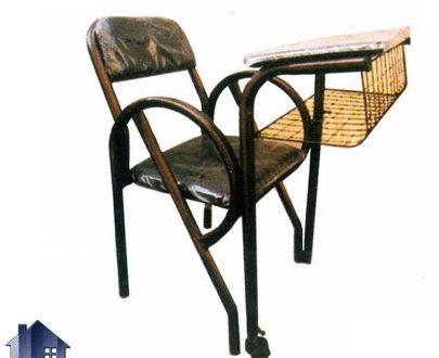 صندلی نماز PCV100 که دارای بدنه فلزی بوده و برای نمازخانه حسینیه هیئت مسجد و یا حتی منزل برای افراد کهنسال و دارای مشکلات فیزیکی برای عبادت استفاده میشود.