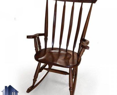 صندلی راک چوبی RCQ100 که دارای تاج عقابی بوده و به عنوان صندلی مطالعه و راحتی و ریلکسی درکنار شومینه و همچنین در اتاق خواب مورد استفاده قرار میگیرد.