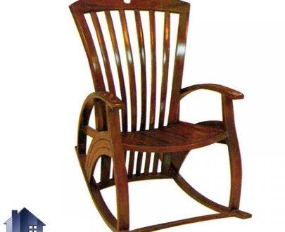 صندلی راک چوبی RCQ102 که به عنوان صندلی راحتی ریلکسی مطالعه و شومینه با جنسی از چوب و با رنگ بندی متنوع مورد استفاده در اتاق خواب و پذیرایی قرار میگیرد.