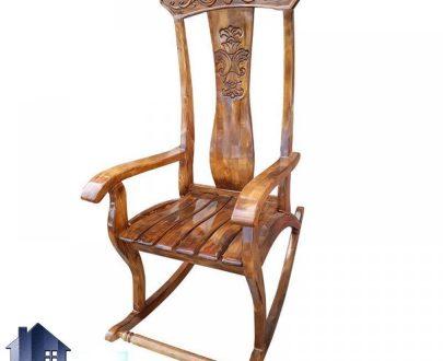 صندلی راک چوبی RCQ103 که دارای تکیه گاه و تاج منبت کاری شده و همچنین دسته های راحت مبلی که در قسمت پذیرایی و اتاق خواب و یا تراس منزل استفاده میشود.