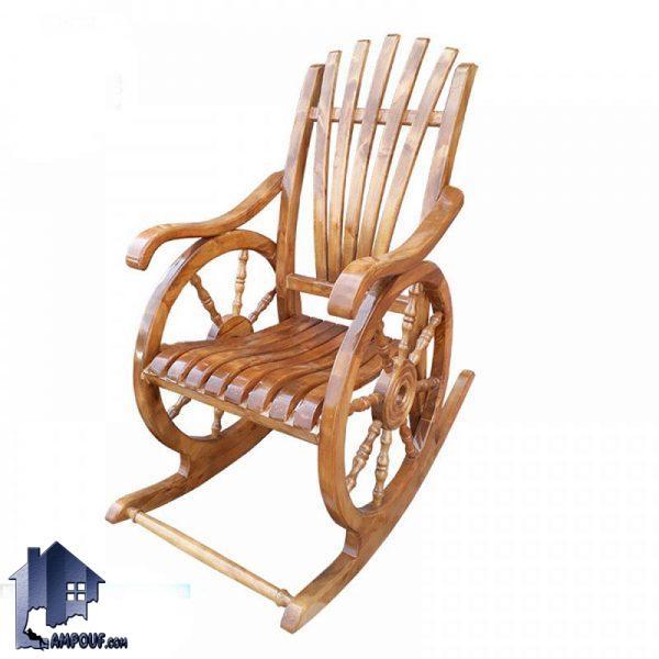 صندلی راک چوبی RCQ104 یا صندلی مادربزرگ که به عنوان یک صندلی راحتی و ریلکسی در داخل منزل و فضای باز و یا حتی در اتاق خواب مورد استفاده قرار میگیرد.
