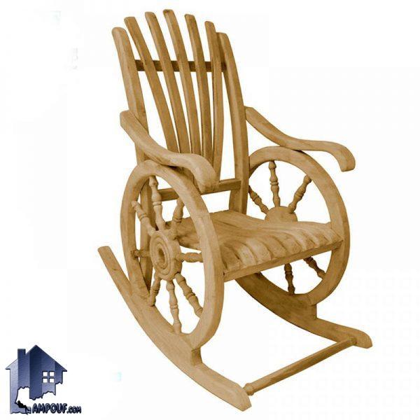 صندلی راک چوبی RCQ104