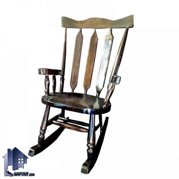 صندلی راک چوبی RCQ106 که در ابعاد کوچک و مناسب برای کودک به عنوان یک صندلی مطالعه و راحتی و شومینه با رنگ های متنوع ساخته شده است.