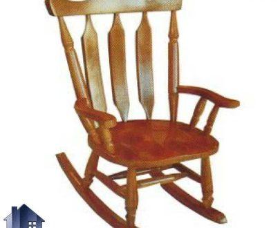 صندلی راک چوبی RCQ106