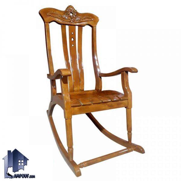 صندلی چوبی راک RCQ107 که به صندلی مادربزرگ و یا شومینه و مطالعه شناخته و دارای ساختاری از چوبی با تاج منبت کاری شده و با رنگ بندی متنوع ارائه میشود.