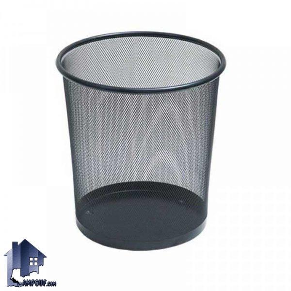 سطل زباله DuBA100 یا آشغال که با بدنه فلزی و توری شکل با طراحی استوانه ای که مخصوص کاغذ و زباله های خشک در رنگ های مشکی و سفید طراحی شده است.