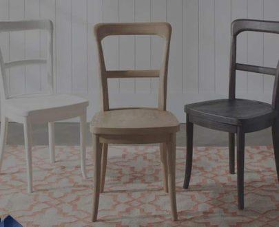 صندلی نهارخوری آشپزخانه