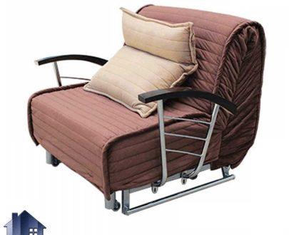 مبل تختخوابشو OfSS100 که به عنوان یک مبلمان تختشو و راحتی در محیط های اداری و دفاتر مدیریت و داخل بیمارستانها برای همراه بیمار و در منزل استفاده میشود.
