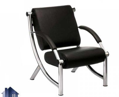 صندلی انتظار WSV100 و یا کنفرانسی که دارای بدنه فلزی بوده و به عنوان مبلمان اداری میتواند در سالن های انتظار ادارات دفاتر شرکت مطب مورد استفاده قرار بگیرد.