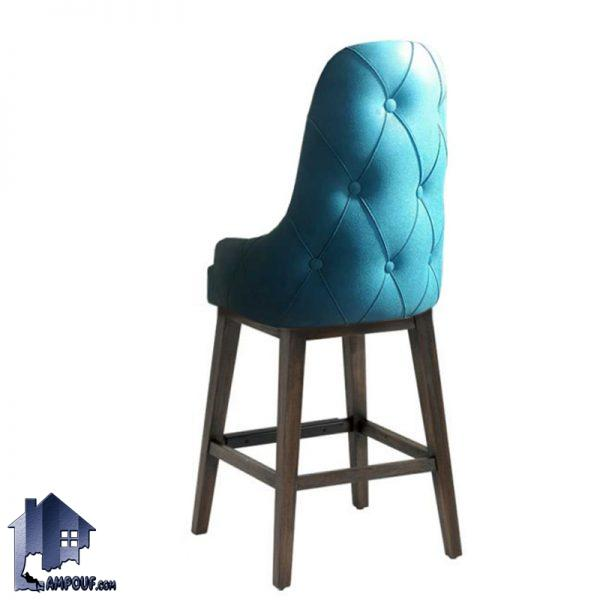 صندلی اپن چستر BSR103