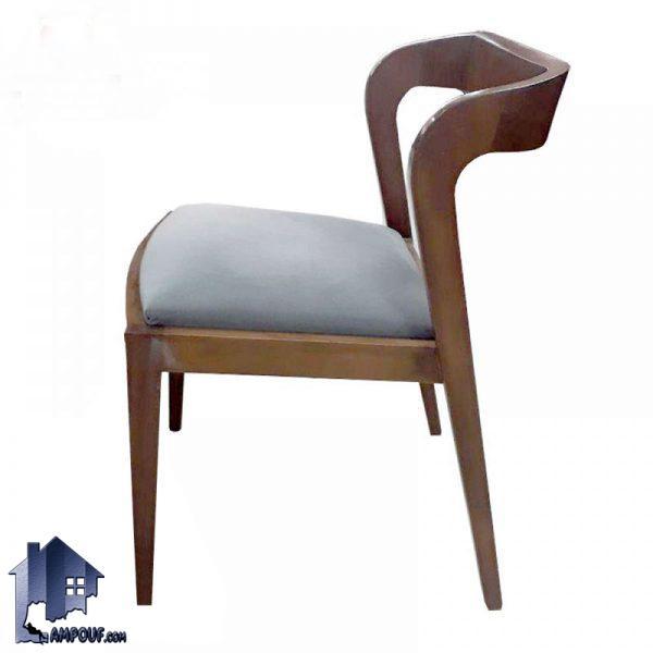 صندلی نهارخوری DSA103 دارای استراکچر چوبی با تکیه گاه چوبی و نشیمن نرم و فوم دار که میتواند برای انواع میز ناهار خوری در منزل رستوران کافی شاپ استفاده شود.