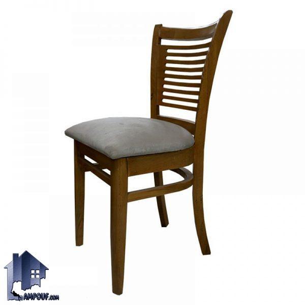 صندلی نهارخوری DSA106 دارای ساختار کاملا چوبی و نشیمن نرم ساخته شده از فوم سرد و مناسب برای انواع میز های ناهار خوری آشپزخانه پذیرایی رستوران و کافی شاپ میباشد.