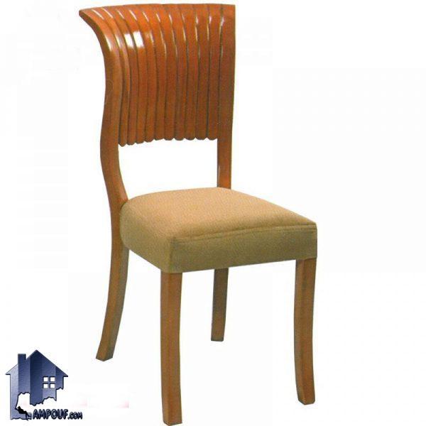 صندلی نهارخوری DSA114 دارای استراکچر چوبی با تکیه گاه صدفی شکل که میتواند برای انواع میز ناهار خوری در آشپزخانه پذیرایی رستوران و کافی شاپ مناسب باشد.