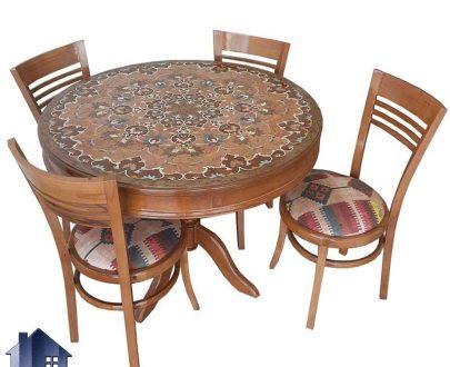 ست میز نهارخوری کمجا DTB3