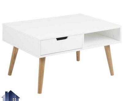 میز جلومبلی HOJ101 که با طراحی کشو دار و با پایه های مخروطی بوده و به عنوان میز جلوی مبل پذیرایی در منازل و یا در دفاتر اداری استفاده میشود.