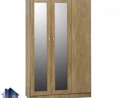 کمد جالباسی LHJ296 به صورت آینه دار و دارای سه درب و میله آویز لباس که به عنوان یک قفسه و استند لباس در داخل اتاق خواب و یا شرکت مورد استفاده قرار میگیرد