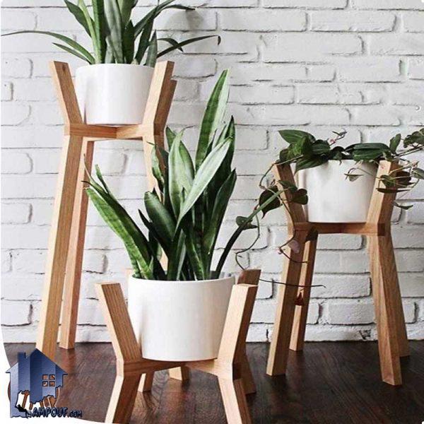 استند گلدان ست سه تایی مدل تولیپ PTAR101 به عنوان استند چوبی گل و زیر گلدانی و پایه گلدان میتواند در قسمت های مختلف منزل و تراس و یا دفاتر کار استفاده شود.