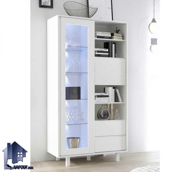 کمد ویترینی SCJ125 دارای درب کشویی و کشو دار و قفسه دار و ویترین دار که به عنوان یک ویترین و بوفه در قسمت های مختلف سالن پذیرایی میتواند قرار بگیرد.