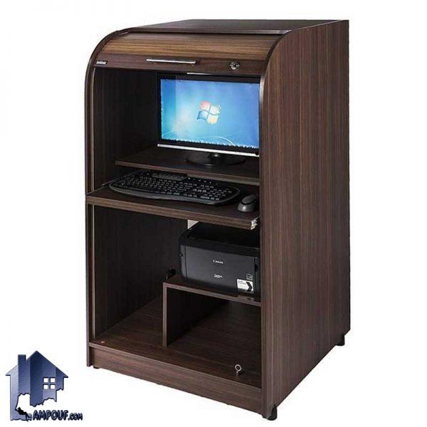 میز کامپیوتر SDB100 با درب کرکره ای قفل دار و رول آپ که دارای میز کشویی بوده و فضای بسیار کمی را در اتاق خواب و یا محیط اداری شما اشغال میکند.