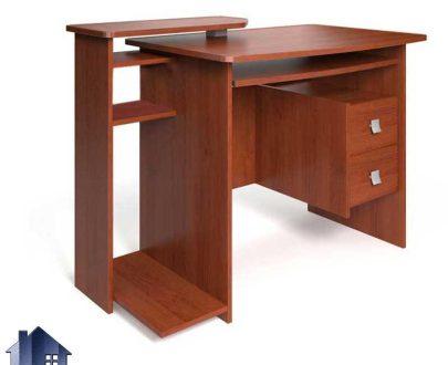 میز کامپیوتر SDJ261 با طراحی کشو دار و دارای جای کیس و میز کشویی کیبورد که به عنوان یک میز کار و مطالعه و یا تحریر مورد استفاده قرار میگیرد