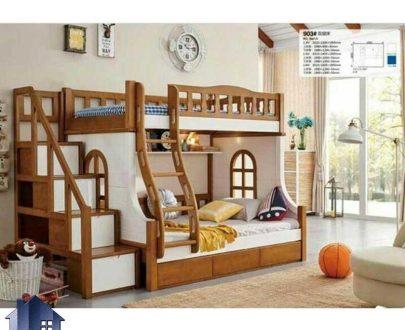 تخت خواب دو طبقه TBJ3