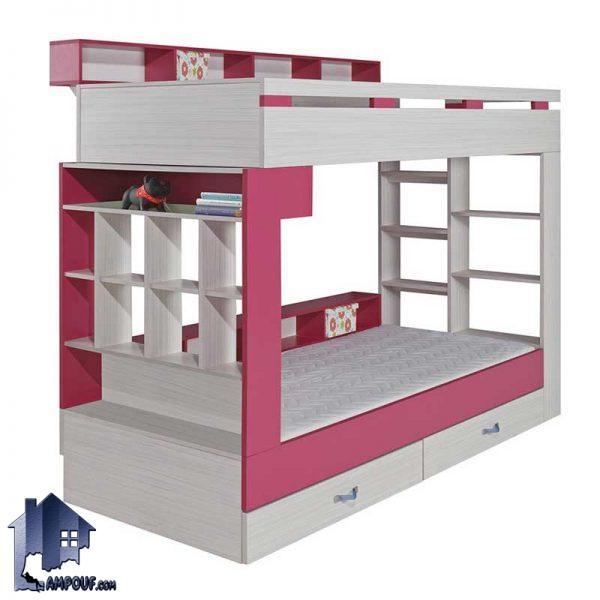 تخت خواب دو طبقه TBJ5