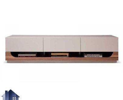 میز LCD مدل TTJ46 با طراحی زیبا به عنوان یک زیر تلویزیونی و یا استند تلویزیون در داخل منازل و در قسمت تی وی روم و یا پذیرایی منزل مورد استفاده قرار میگیرد.
