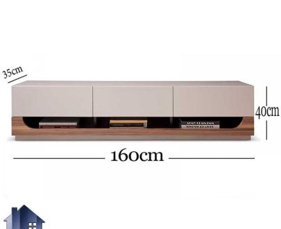 میز LCD مدل TTJ46