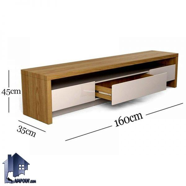 میز LCD مدل TTJ47