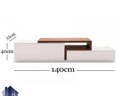 میز LCD مدل TTJ48